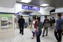 Stazione di Kobe, Giappone Fotografie Stock Libere da Diritti