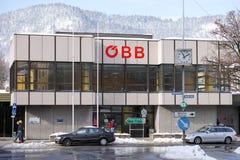 Stazione di Kufstein Fotografia Stock