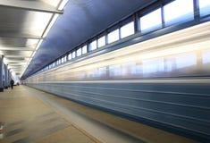 Stazione di metro fotografie stock libere da diritti