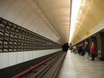 Stazione di metropolitana Immagini Stock