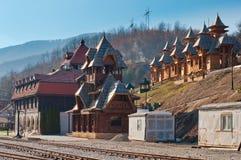 Stazione di Mokra Gora Fotografia Stock