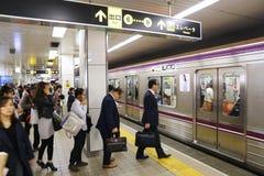 Stazione di Osaka Metro fotografia stock libera da diritti