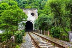 Stazione di Psyrtsha del tunnel di ferrovia in nuovo Athos Fotografia Stock