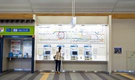 Stazione di Saga-Arashiyama, Kyoto Immagine Stock