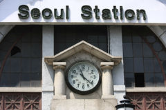 Stazione di Seoul Fotografia Stock