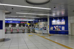 Stazione di Shibuya a Tokyo, Giappone Fotografia Stock