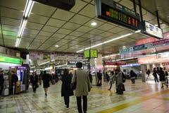Stazione di Shinjuku a Tokyo Giappone il 31 marzo 2017 Fotografia Stock