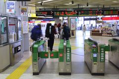 Stazione di Utsunomiya Fotografie Stock