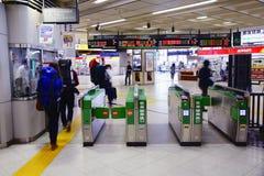 Stazione di Utsunomiya, Giappone Immagine Stock Libera da Diritti