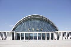Stazione ferroviaria ad ovest di Tientsin Fotografie Stock Libere da Diritti