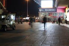 Stazione ferroviaria ad ovest Nightscape della Cina Pechino Immagine Stock