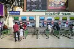 Stazione ferroviaria a Bangkok Fotografie Stock Libere da Diritti
