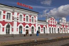 Stazione ferroviaria in città di Vologda, Russia fotografia stock