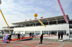 Stazione ferroviaria del nord di Zhongshan fotografie stock libere da diritti
