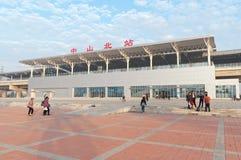 Stazione ferroviaria del nord di Zhongshan immagini stock