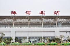 Stazione ferroviaria del nord di Zhuhai Immagine Stock