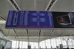 Stazione ferroviaria del sud di Guangzhou Immagine Stock