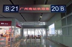 Stazione ferroviaria del sud di Guangzhou Fotografie Stock