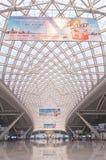 Stazione ferroviaria del sud di Guangzhou Immagini Stock