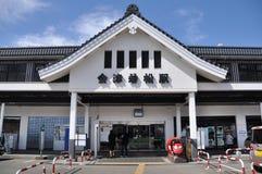 Stazione ferroviaria di Aizu Wakamatsu (Fukushima) Immagine Stock
