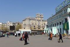 Stazione ferroviaria di Belorussky un giorno senza nuvole Fotografie Stock