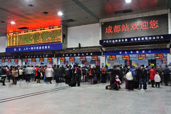 Stazione ferroviaria di Chengdu Immagini Stock Libere da Diritti