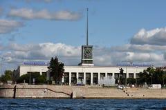 Stazione ferroviaria di Finlyandskiy a St Petersburg, Russia Fotografia Stock