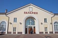 Stazione ferroviaria di Gžatsk Fotografia Stock