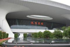 Stazione ferroviaria di Hangzhou Dong Fotografia Stock