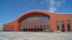 Stazione ferroviaria di Harbin Fotografie Stock