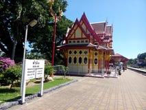 Stazione ferroviaria di Huahin fotografie stock