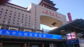 Stazione ferroviaria di Pechino Immagini Stock