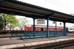 Stazione ferroviaria di Pila G?owna in Polonia Immagini Stock