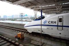 Stazione ferroviaria di Schang-Hai Hongqiao Immagini Stock Libere da Diritti