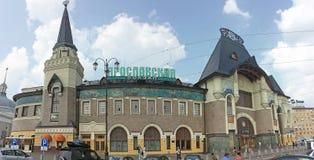 Stazione ferroviaria di Yaroslavskiy nel quadrato di Komsomolskaya, Mosca Fotografie Stock