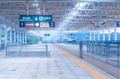 Stazione ferroviaria di Zhongshan fotografie stock