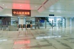Stazione ferroviaria di Zhongshan fotografia stock