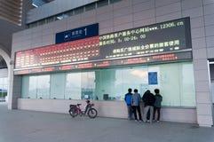Stazione ferroviaria di Zhongshan immagini stock libere da diritti