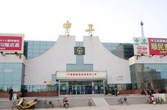 Stazione ferroviaria di ZhongWei Fotografie Stock