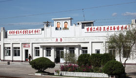 Stazione ferroviaria nordcoreana Fotografia Stock