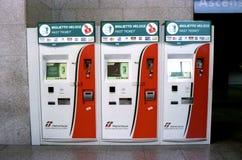 Stazione ferroviaria a Roma, Italia Immagini Stock Libere da Diritti