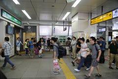 Stazione ferroviaria - Tokyo, Giappone Immagini Stock