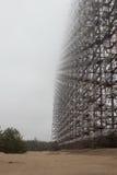 Stazione radar Immagini Stock