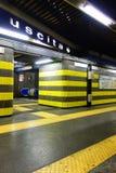 Stazione sotterranea di Policlinico dell'uscita del sottopassaggio di Roma Fotografie Stock Libere da Diritti