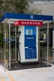 Stazioni di carico dell'automobile elettrica di Shenzhen Fotografie Stock Libere da Diritti