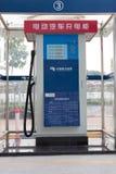 Stazioni di carico dell'automobile elettrica di Shenzhen Fotografia Stock Libera da Diritti
