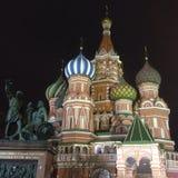 StBasil-Kathedrale Lizenzfreie Stockfotos