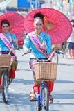 30ste de paraplufestival van verjaardagsbosang in Chiangmai-provincie van Thailand Stock Afbeeldingen