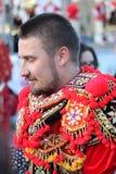 21ste Internationaal Folklorefestival Vitosha 2017 Stock Afbeelding