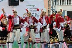 21ste Internationaal Folklorefestival Vitosha 2017 Royalty-vrije Stock Foto's